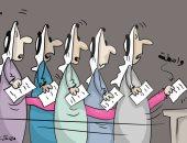 كاريكاتير صحيفة كويتية.. تفشى الواسطة يساهم فى تغلغل الفساد