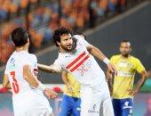 محمود علاء يقود دفاع الزمالك فى مواجهة نادى مصر