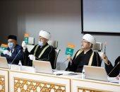 """انطلاق المؤتمر السنوى لـ""""مسلمى روسيا"""" لبحث تطوير الخطاب الدينى"""
