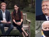 هارى وميجان ماركل يواصلان خرق البروتوكول الملكى بالتدخل فى انتخابات أمريكا