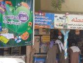 """محافظ المنيا يعلن اطلاق معارض """"أهلا مدراس"""" بتخفيضات تصل لـ 25% (صور)"""