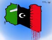 كاريكاتير صحيفة إماراتية.. ألوان العلم الليبى تجسد مأساة البلاد