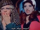 """نبيلة عبيد تستعيد ذكرياتها فى فيلم """"بديعة مصابنى"""" بفيديو"""
