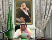 الملك سلمان: حزب الله الإرهابى عطّل مؤسسات دولة لبنان الدستورية