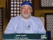 خالد الجندى: الله لا يعطى الرزق طبقًا للأنساب أو القدرات العقلية أو العلمية.. فيديو