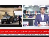 """""""تليفزيون اليوم السابع"""" يعرض تفاصيل استشهاد ضابطين خلال تصديهم لهروب مساجين طرة"""