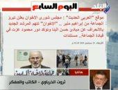 الخرباوي يكشف عن انقسام الإخوان الإرهابية.. ويؤكد: القبض على محمود عزت ضربة قوية