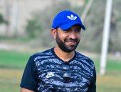 اتحاد الكرة يخطر مجموعات الإسكندرية بصعود الأول والثانى فى الدرجة الرابعة