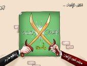 انقلاب وانشقاقات داخل الإخوان بسبب إبراهيم منير.. كاريكاتير