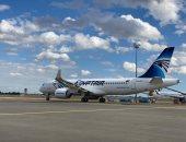 مصر للطيران تتسلم الطائرة الحادية عشر من طراز A220-300