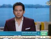 دبلوماسى سابق يشرح جوانب كلمة الرئيس السيسي أمام الأمم المتحدة.. فيديو