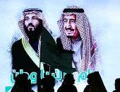 الأعلام والألعاب النارية تزين سماء السعودية فى احتفالات اليوم الوطنى الـ 90.. ألبوم صور