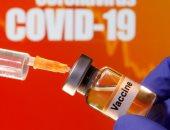تطعيمات Covid-19 قد تبدأ فى شهرى نوفمبر وديسمبر بالولايات المتحدة