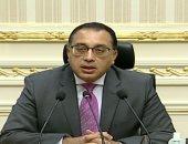 رئيس الوزراء يتفقد المركز الدولى للتدريب على رعاية الحيوان ومركز إنتاج التقاوى بكفر الشيخ