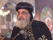 البابا تواضروس يهنئ أمير الكويت الجديد نواف الأحمد بعد توليه منصبه رسميا