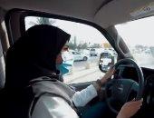 السعودية سارة العنزى تروى قصة التحاقها بأول فوج سائقات إسعاف بالمملكة.. فيديو