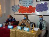 """""""القومى للمرأة"""" بالإسكندرية يواصل سلسلة ندوات التوعية للوقاية من كورونا"""