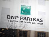فتح تحقيق في فرنسا بحق مصرف تورط بجرائم بحق الإنسانية في السودان