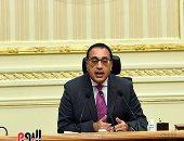 الحكومة: مجمع للمصالح الحكومية بكل محافظة وربطه مع العاصمة الإدارية الجديدة