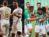 ريال مدريد يستهدف العودة لسكة الانتصارات أمام بيتيس في الدوري الإسباني