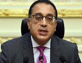 رئيس الوزراء :إعلان الاشتراطات التخطيطية للبناء قبل 24 نوفمبر المقبل