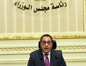 الحكومة تمد مهلة التقدم للتصالح بمخالفات البناء حتى نهاية أكتوبر.. أخبار مصر