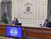 رئيس الوزراء يستعرض ملامح مشروع قانون المالية العامة الموحد.. صور