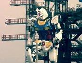 تطوير روبوت يابانى عملاق يبلغ طوله 60 قدما (صور)