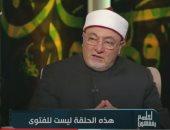 كيف ينجب الجن ومن هى زوجة إبليس؟.. الشيخ خالد الجندى يجيب.. بالفيديو
