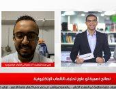 أفضل لاعب بلايستيشن في مصر يروي لتليفزيون اليوم السابع مشواره من الأتاري إلى الاحتراف بالخارج