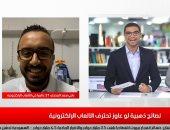 رامي سعد لتليفزيون اليوم السابع: كسبت نصف مليون جنيه في 3 أيام من البلايستيشن