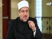 وزير الأوقاف: يجب ألا يُسمح للجماعات الإرهابية إعادة نفسها مرة أخرى