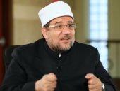 وزير الأوقاف: بناء 1200 مسجد في عهد السيسى.. وإنفاق 6.5 مليار جنيه على عمارة المساجد