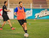 محمد سمير ينضم لقائمة إصابات المقاولون بعد تعرضه لشرخ فى اليد