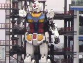 اختبار روبوت عملاق بيوكوهاما في اليابان طوله 60 قدما ووزنه 24 طنا.. فيديو
