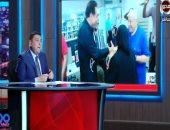 """""""90 دقيقة"""" يستعرض انفراد تليفزيون اليوم السابع بلقاء حكيم وفاطمة عيد سويا لأول مرة"""