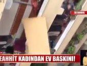 سيدة تركية تطرد عائلة سورية تستأجر منزلها وتلقى بأغراضها فى الشارع.. فيديو