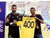 عبد المنصف يشكر وادى دجلة بعد الاحتفال بوصوله لـ400 مباراة فى الدورى
