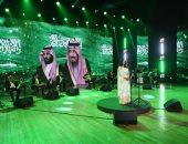 """""""الأوبرا المصرية"""" تحيي حفلة طرب في الرياض بمناسبة اليوم الوطني السعودي"""