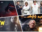 دور العرض السينمائية تنتعش قبل نهاية العام و 6 أفلام فى طريقها لدور السينما