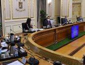 الحكومة: حصر 3700 من الأصول غير المستغلة للدولة