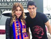 يارا فى صورة مع سواريز بعد رحيله عن برشلونة: حظا سعيدا فى المرحلة الجديدة