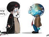 كاريكاتير سعودى يسلط الضوء على الممارسات العدائية للنظام الإيرانى