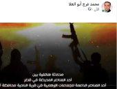 محرض فى قطر يتفق مع عنصر إرهابى بأسيوط على تنفيذ عملية وتصويرها.. فيديو