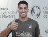 لويس سواريز يتصدر قائمة أتلتيكو مدريد للقاء غرناطة بالدوري الإسباني