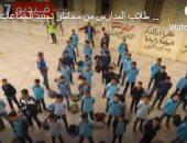 """""""اليوم السابع"""" يضع روشتة حماية طلاب المدارس من مخاطر تجنيد الجماعات الإرهابية.. خبراء تربويون ينصحون بالتركيز على قضايا الانتماء والولاء لدى الطلاب والاهتمام بالأنشطة الرياضية.. فيديو"""