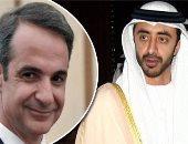 وزير الخارجية الإماراتى ورئيس الوزراء اليونانى يبحثان عددا من القضايا الإقليمية