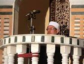 """""""الصدق فى الأقوال"""" موضوع خطبة وزير الأوقاف خلال افتتاح مسجد التقوى.. صور"""