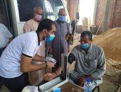 """""""صحة الوادى الجديد"""" تكشف على 11485 مواطنا فى مبادرة 100 مليون صحة.. صور"""