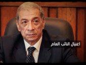 فى ذكرى استشهاده.. كبير الأطباء الشرعيين: صدمة انفجارية سبب وفاة المستشار هشام بركات